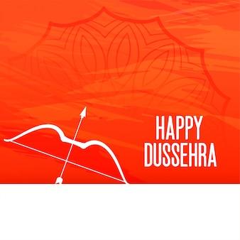 Tarjeta de felicitación naranja feliz festival dussehra con arco y flecha