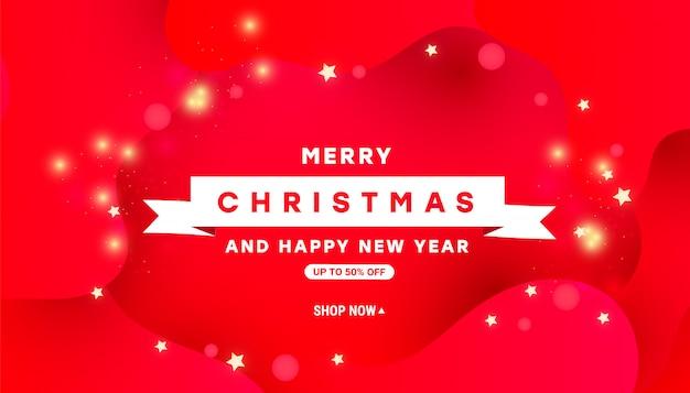 Tarjeta de felicitación de navidad horizontal con forma roja líquida y brillo decorativo sobre fondo rojo.