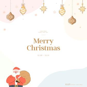 Tarjeta de felicitación de navidad con ilustración de sentimiento emocional