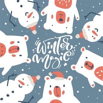 Tarjeta de felicitación de navidad con muñeco de nieve y oso polar