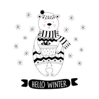 Tarjeta de felicitación de navidad con oso blanco.