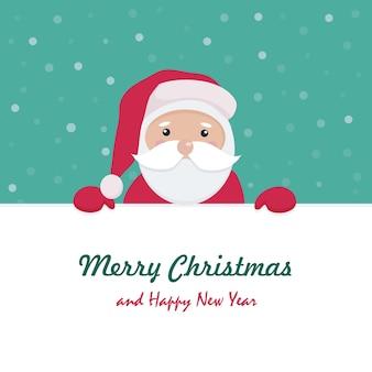 Tarjeta de felicitación de navidad con santa claus