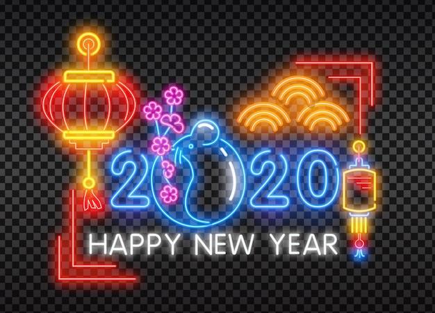 Tarjeta de felicitación de neón del año nuevo chino 2020