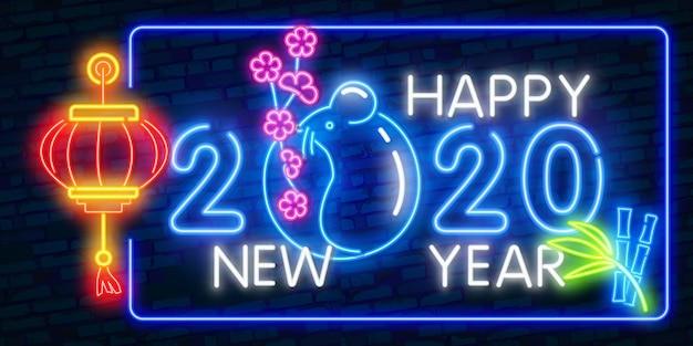 Tarjeta de felicitación de neón del año nuevo chino