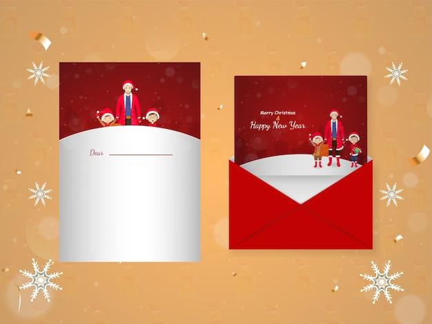Tarjeta de felicitación o deseos vacía con sobre rojo para feliz navidad y año nuevo