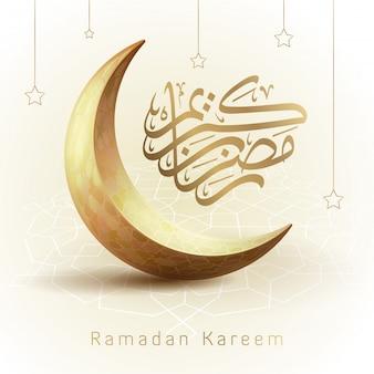 Tarjeta de felicitación de oro de la creciente islámica de ramadan kareem