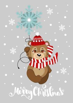 Tarjeta de felicitación con oso de navidad.