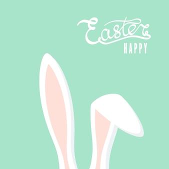 Tarjeta de felicitación de pascua feliz con orejas de conejo. conejo de pascua. ilustración