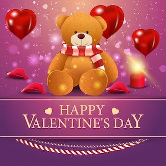 Tarjeta de felicitación púrpura para el día de san valentín con oso de peluche