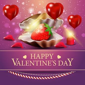 Tarjeta de felicitación púrpura para el día de san valentín