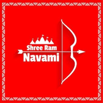 Tarjeta de felicitación ram navami con deseos de arco y flecha