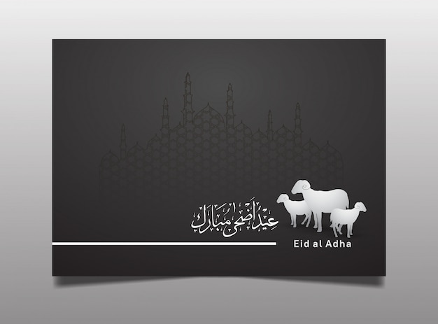 Tarjeta de felicitación ramadan eid al adha para la celebración del santo ramadán