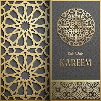 Tarjeta de felicitación de ramadan kareem 3d, estilo islámico de invitación.