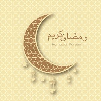Tarjeta de felicitación de ramadan kareem con adornos islámicos.