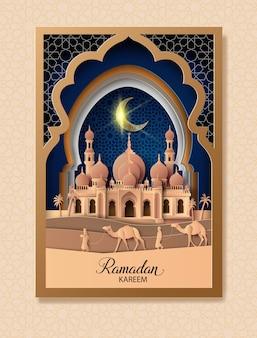 Tarjeta de felicitación de ramadan kareem, arte de papel
