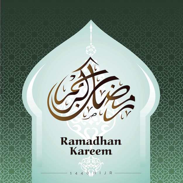 Tarjeta de felicitación de ramadán kareem, caligrafía árabe con un adorno de lámpara árabe y un adorno de mezquita