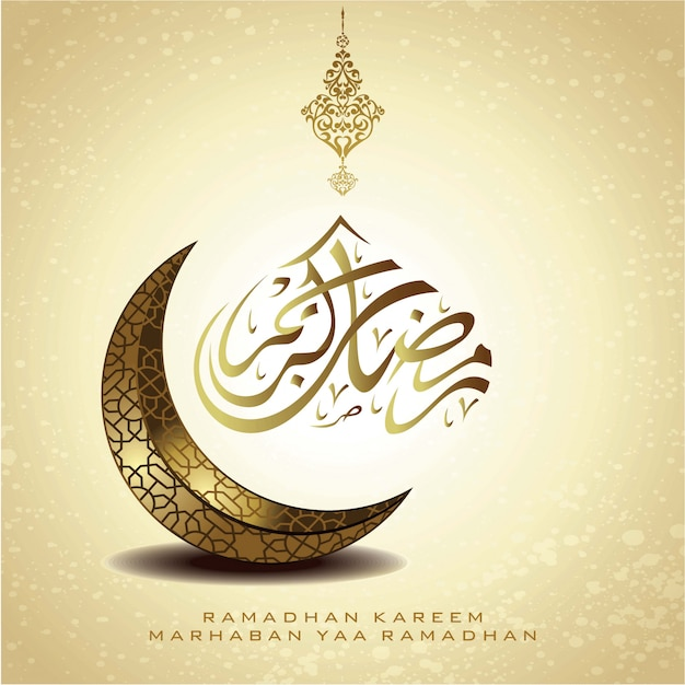Tarjeta de felicitación de ramadan kareem caligrafía árabe con un adorno de lámpara árabe y la luna de oro