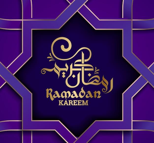 Tarjeta de felicitación de ramadán kareem con caligrafía árabe.