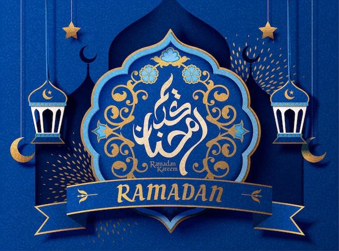Tarjeta de felicitación de ramadán kareem con decoración arabesca y lámparas.