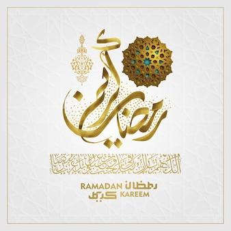 Tarjeta de felicitación de ramadan kareem diseño de caligrafía árabe con estampado de flores