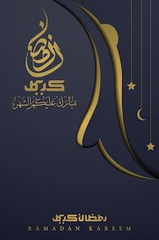 Tarjeta de felicitación de ramadán kareem con diseño floral islámico del vector con caligrafía árabe oro brillante