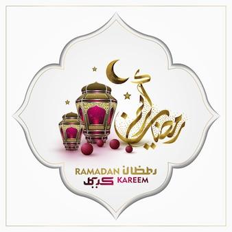 Tarjeta de felicitación de ramadán kareem diseño de patrón islámico con caligrafía árabe dorada glwoing