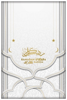 Tarjeta de felicitación de ramadán kareem diseño de patrón de marruecos islámico con hermosa caligrafía árabe
