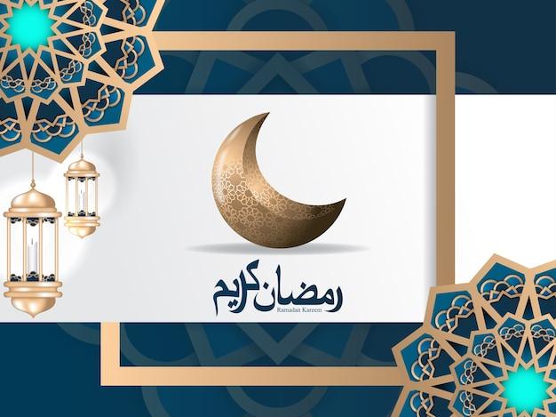 Tarjeta de felicitación de ramadan kareem y fondo islámico