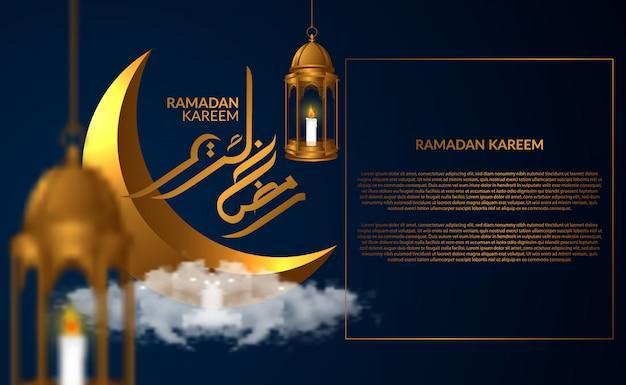 Tarjeta de felicitación de ramadán kareem con ilustración de lámpara árabe colgante 3d