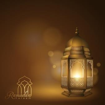 Tarjeta de felicitación de ramadán kareem con linterna árabe
