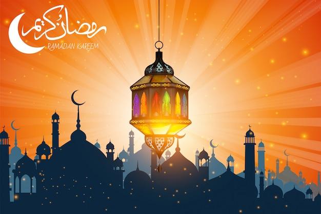 Tarjeta de felicitación de ramadan kareem o eid mubarak con lámpara de ramadan, linterna de luna y estrellas