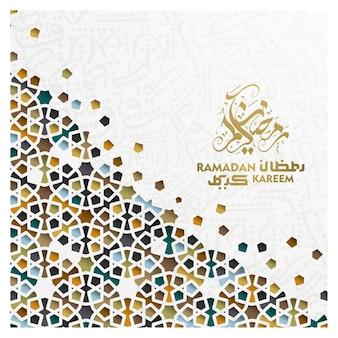 Tarjeta de felicitación de ramadán kareem patrón floral islámico con hermosa caligrafía árabe