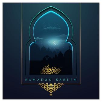 Tarjeta de felicitación de ramadán kareem patrón floral islámico con mezquita de puerta y ventana y caligrafía árabe