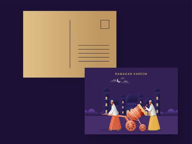 Tarjeta de felicitación de ramadan kareem con sobre en color dorado y morado