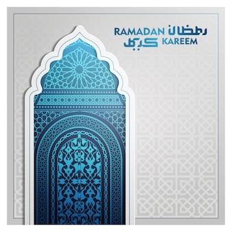 Tarjeta de felicitación de ramadán kareem