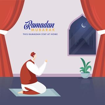 Tarjeta de felicitación de ramadán kareem.