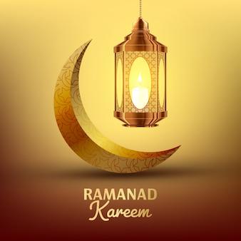 Tarjeta de felicitación ramadan kareem