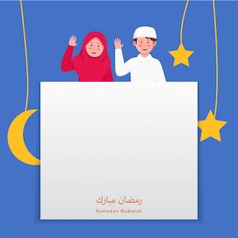 Tarjeta de felicitación de ramadán mubarak de dibujos animados