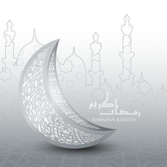 Tarjeta de felicitación de ramadan mubarak y kareem