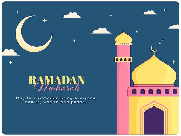 Tarjeta de felicitación de ramadán mubarak con mezquita luna y nubes sobre fondo azul.