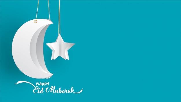 Tarjeta de felicitación de ramadán