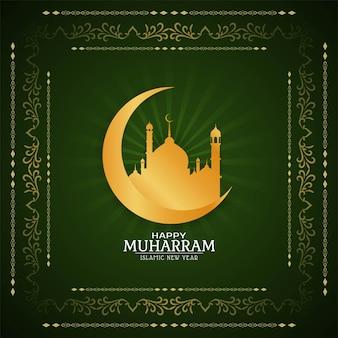 Tarjeta de felicitación religiosa abstracta feliz muharram