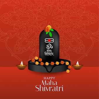 Tarjeta de felicitación religiosa abstracta maha shivratri