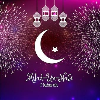 Tarjeta de felicitación religiosa de fuegos artificiales de milad un nabi