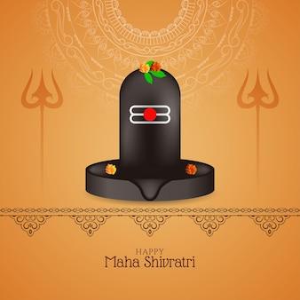 Tarjeta de felicitación religiosa maha shivratri