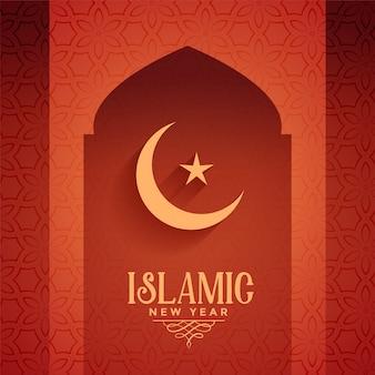 Tarjeta de felicitación roja de año nuevo islámico