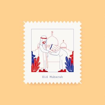 Tarjeta de felicitación del sello de la postal de eid mubarak