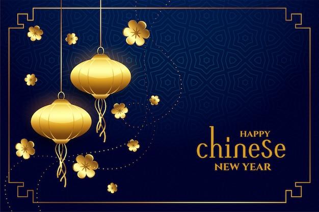 Tarjeta de felicitación de tema azul y dorado del año nuevo chino
