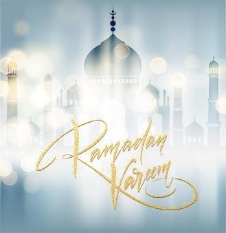 Tarjeta de felicitación con texto creativo ramadan kareem hecha por brillo dorado.