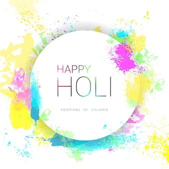 Tarjeta de felicitación tradicional feliz de la celebración del día de fiesta religioso de la india de holi